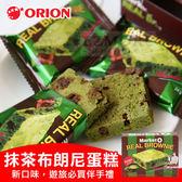 韓國超人氣 Market O 布朗尼蛋糕 (抹茶) 96g 巧克力磚 抹茶蛋糕 ORION 好麗友