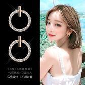 韓版鋯石圓環小耳釘百搭簡約氣質耳夾式假耳環無耳洞女防過敏耳飾