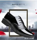 商務正裝韓版潮流黑色皮鞋男英倫百搭學生系帶秋天青年男士休閒鞋