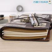 旅行手帳本子復古隨身筆記本【洛麗的雜貨鋪】