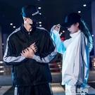 男士套裝情侶撞色長袖韓版戶外街舞休閒運動兩件套 小艾時尚