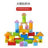 嬰兒童生肖積木玩具0-1-2半3-6周歲男女孩寶寶小孩可啃咬益智木制   智能生活館