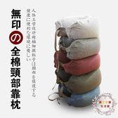 U型枕頭旅行飛機脖子學生護頸枕頸椎午睡旅遊便攜多功能日本靠枕 【好康免運】