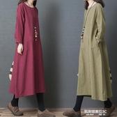 棉麻連身裙女秋春新款寬鬆大碼純色顯瘦民族風長袖亞麻中長裙 凱斯盾