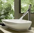 【麗室衛浴】德國HANSGROHE  Axor STARCK Organic  頂級造型面盆龍頭  12010