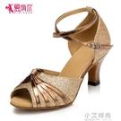 拉丁舞鞋女成人專業中跟高跟舞蹈鞋跳舞涼鞋軟底夏天交誼廣場舞鞋 小艾時尚