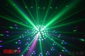 七彩旋轉燈 - 燈聲控水晶大舞光 家用KTV包房酒吧七彩旋轉燈【快速出貨】