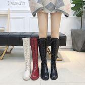 靴子女高筒側拉鏈長靴瘦腿加絨前系帶粗跟百搭 奈斯女裝