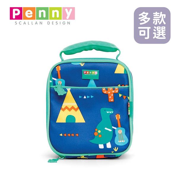 Penny Scallan 澳洲 保溫手提餐袋 - 多款可選