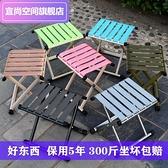 可調釣魚用的小凳子車馬客加厚馬扎戶外便攜折疊凳子折疊椅子釣魚