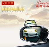 汽車后視鏡上鏡教練鏡 倒車輔助鏡 盲點鏡大視野廣角鏡可調角度