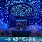 新品LED彩燈ins裝飾品臥室房間求婚驚喜佈置滿天星星燈串led小彩燈閃燈少女心 suger