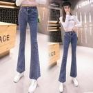 2021春夏季新款網紅高腰顯瘦百搭九分垂感寬鬆直筒微喇叭牛仔褲女潮 維多原創