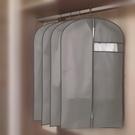 5件套 衣物防塵袋衣罩衣服套防塵罩大衣防塵罩西服袋無紡布掛衣袋