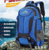 新款男士大容量雙肩包登山旅行背包韓版潮女士電腦包旅游雙肩背包 qf7804【黑色妹妹】