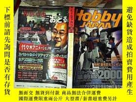二手書博民逛書店HOBBY罕見JAPAN 2000 2Y203004