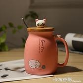 日式可愛貓陶瓷馬克杯帶蓋勺咖啡牛奶杯閨蜜情侶少女高顏值茶水杯