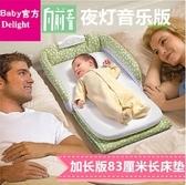 床中床 床中床小嬰兒床寶寶新生兒bb可折疊睡籃多功能便攜式床上床 裝飾界 免運