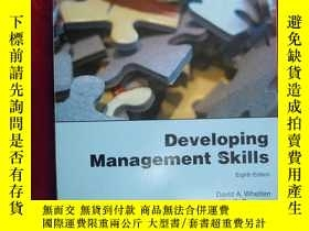 二手書博民逛書店(16開本)Developing罕見Management Skills(發展管理技能)Y20091 David