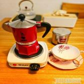 加熱器 泰奕樂恒溫底座電熱爐家用調溫電爐子摩卡壺煮咖啡口紅燒杯加熱 科技藝術館