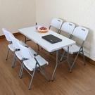 摺疊桌子簡易戶外擺攤桌椅不含椅子