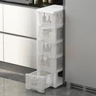 廚房置物架夾縫收納櫃落地調料盒架子塑料冰箱儲物多層抽屜式櫥櫃 NMS 樂活生活館
