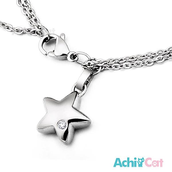 鋼手鍊 AchiCat 珠寶白鋼 仲夏之星 星星 送刻字