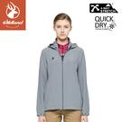 【Wildland 荒野 女 彈性透氣抗UV外套《灰藍》】0A81911/防曬夾克/薄外套/運動外套