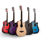 吉他-安德魯吉他38寸民謠吉他初學者木吉他新手入門練習吉它樂器ji  雙11
