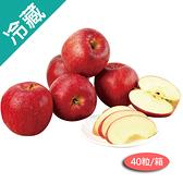 日本紅顏姬蘋果40粒/箱【愛買冷藏】