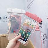 藍彩光透明手機防水袋蘋果X觸屏7/8plus游泳拍照6通用潛水套潮女 【快速出貨】