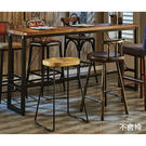 【森可家居】泰爾6.6尺實木吧台桌(不含椅) 7JF473-1 洽談桌 商業桌 工業風 咖啡廳 酒吧
