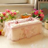 蕾絲紙巾盒歐式創意紙抽盒可愛紙巾抽紙盒家用餐廳客廳簡約紙巾盒  晴光小語