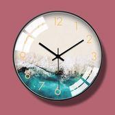 掛鐘 北歐個性海浪創意時尚大鐘錶掛鐘現代簡約客廳歐式靜音石英鐘時鐘