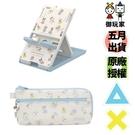 預購5月出貨 NS Switch 三麗鷗 Sanrio 手持軟布包 主機支架 HORI