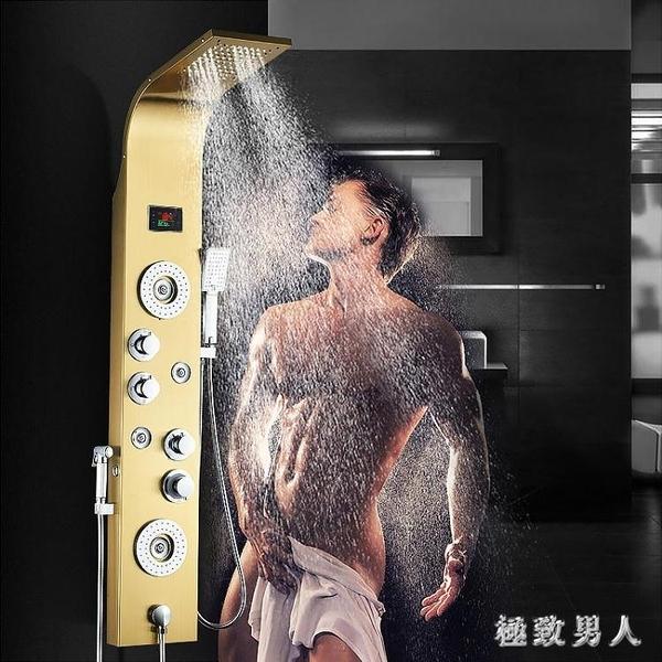 全銅淋浴花灑套裝組浴室淋浴器304不銹鋼花灑黑色增壓淋浴柱淋浴屏LXY4391【極致男人】