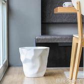垃圾桶無蓋辦公室客廳臥室大號北歐個性日式簡約網紅家用創意白色 igo全館免運
