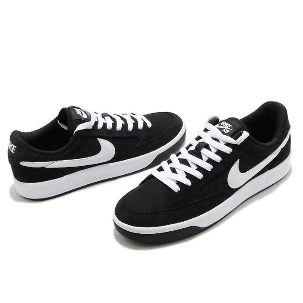 Nike 滑板鞋 SB Adversary PRM 黑 白 麂皮 男鞋 復古 運動鞋 【ACS】 CW7456-001