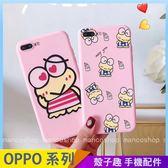 日系卡通青蛙OPPO R17 R15 R11 R11S R9 R9S plus 手機殼粉色手機套小清新少女風保護殼保護套防摔軟殼