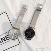 別樣情侶簡約創意概念韓版時尚潮流運動學生防水男女休閒石英手錶 港仔會社