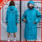 徒步雨衣長款全身女騎行旅行單人連身時尚加厚戶外防水雨衣外套男 漾美眉韓衣