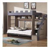 高低床 兒童床上下床 雙層床 多功能高低床子母床省空間隱形帶書桌床一體  城市科技DF