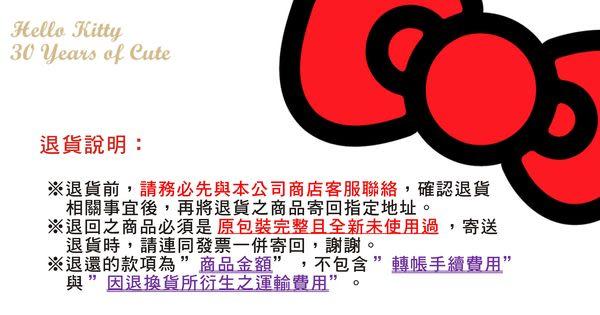 【震撼精品百貨】Hello Kitty 凱蒂貓~粉餅盒蜜粉盒空盒附鏡子『櫻桃』