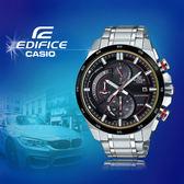 CASIO手錶專賣店 CASIO EDIFICE_EQS-600DB-1A4 太陽能 礦物玻璃 碼錶 不鏽鋼錶帶 男錶