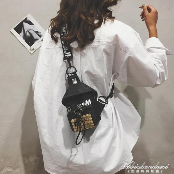 帆布小包包女新款潮少女寬帶仙女側背包簡約文藝胸包小斜背包 黛尼時尚精品