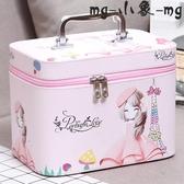 MG 化妝包小號便攜簡約可愛少女心大容量收納盒