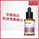 DR.WU 3%白藜蘆醇亮白修護精華 1...