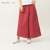 a la sha+a 造型剪接長褲裙
