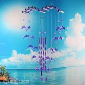 風鈴 創意仿水晶愛心風鈴金屬兒童掛飾門飾男女可愛生日禮物臥室裝飾品 【創時代3C館】