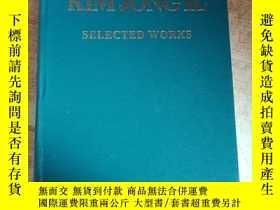 二手書博民逛書店KIM罕見JONG ILY80616 出版2011